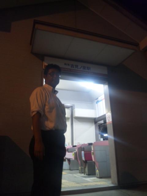 大阪夏の陣・ラスト夜だち16駅目/吉見ノ里駅(<br />  田尻町・南海本線)