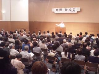 水野謙二さんの講演会社/<br />  明大会/門真維新の会候補の応援