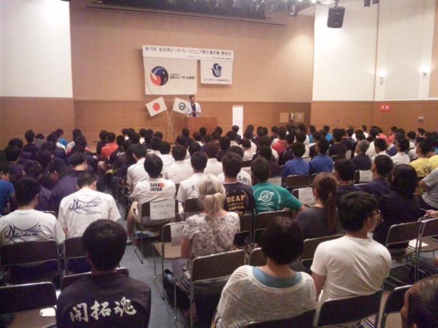 第15回ビーチバレー高校男子全国大会・開会式