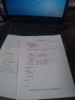 大阪府議会・招集告示日