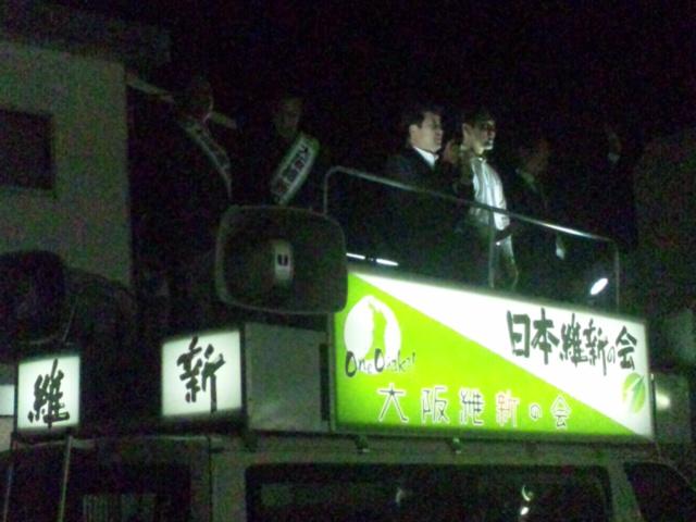 大阪維新の会・街頭演説会in<br />  泉南市 ただいま松井一郎参上です!