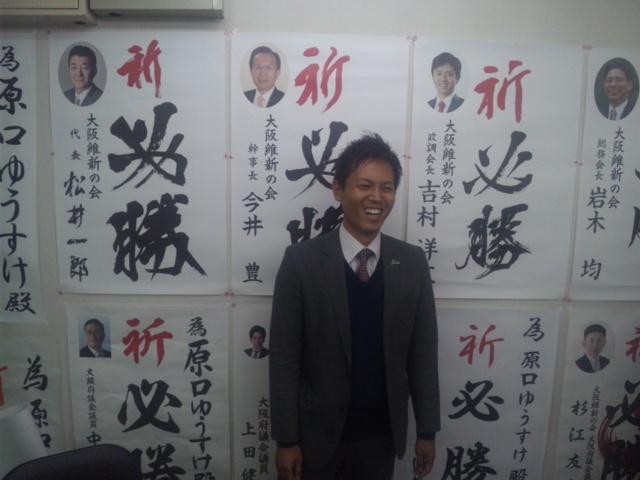 泉南市議会議員選挙