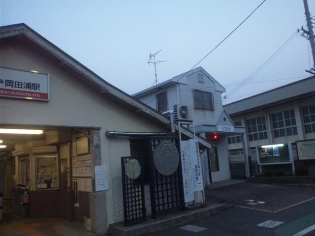 南海本線の岡田浦駅(<br />  泉南市)