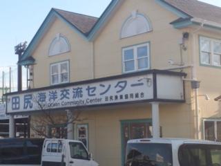 田尻町でお茶