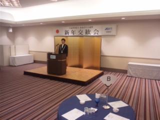 公益社団法人泉南青年会議所新年交歓会