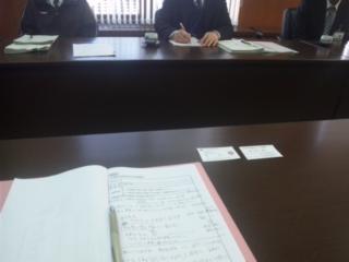 大阪府・田尻町役場