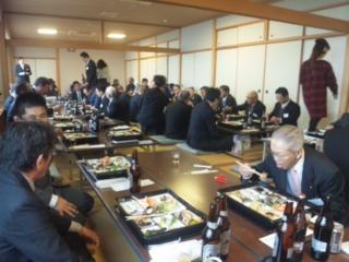 大阪府・岬町商工会創立50<br />  周年記念式典