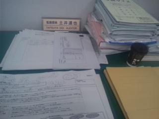 全国初!大阪府監査として、システム監査×プロジェクト監査(<br />  自治体情報セキュリティ強靭性向上対策に係る)