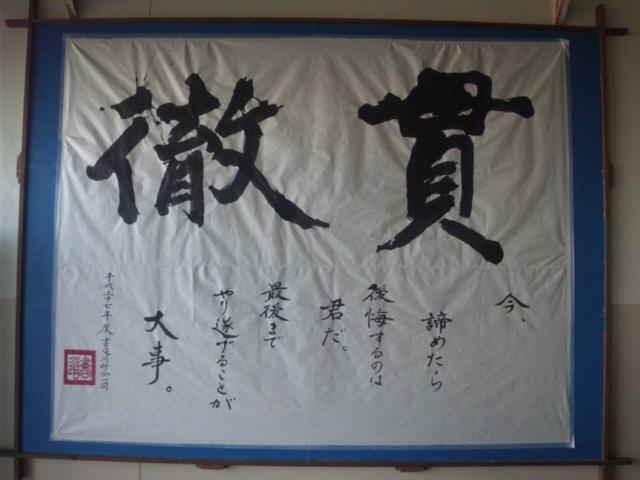 スゴい卒業式〜青い空は凛と澄んで(3<br />  月9日)<br />  〜