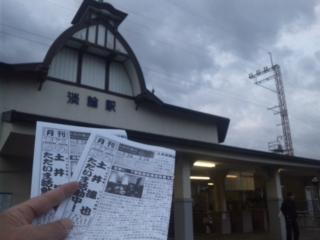 サクラサク! 本日の朝立は、岬町にある「淡輪駅」です!