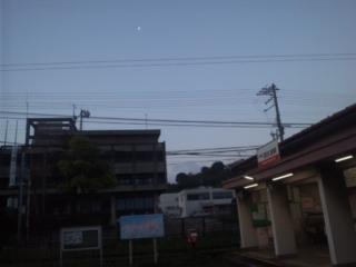 本日の朝立は、大阪府岬町役場前にある深日港駅です!
