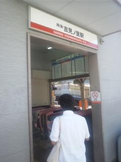 団総などで、府庁へ 田尻町・吉見ノ里駅の駐輪場まで十数キロをママチャリ
