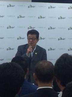 大阪維新の会・全体会議