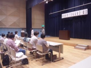 平成29年度泉南市母子・寡婦福祉大会