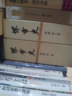 古本屋さんでは、市史や町史が結構売られているんですね〜