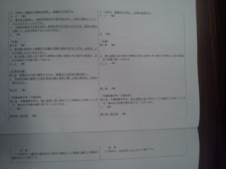 平成29年5<br />  月大阪府議会定例会・開会