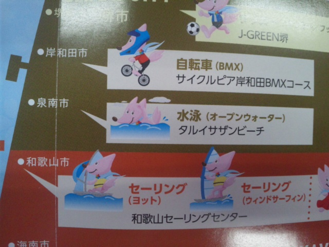 関西ワールドマスターズ2021<br />  の水泳(オープン・ウォーター)<br />  の会場は、大阪府泉南市の樽井サザンビーチ