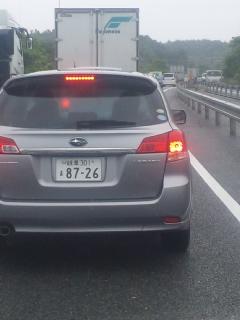 第二阪和国道の阪南域・大阪行き(<br />  のぼり) 朝から渋滞