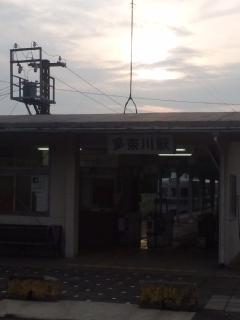本日の朝立は、岬町の多奈川駅です!