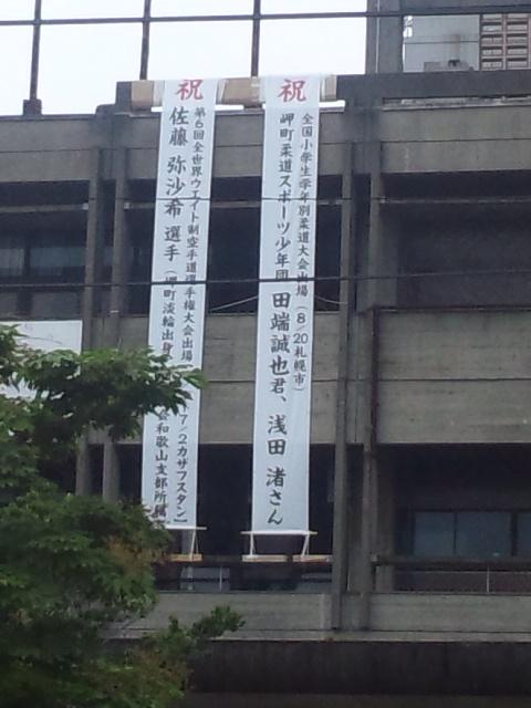岬町役場の最寄り駅も、深日港駅です!
