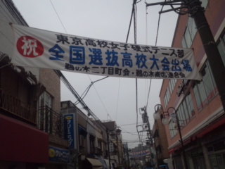 朝立 東京都議選にて