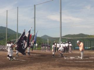 第25回阪南市長旗争奪大会開会式