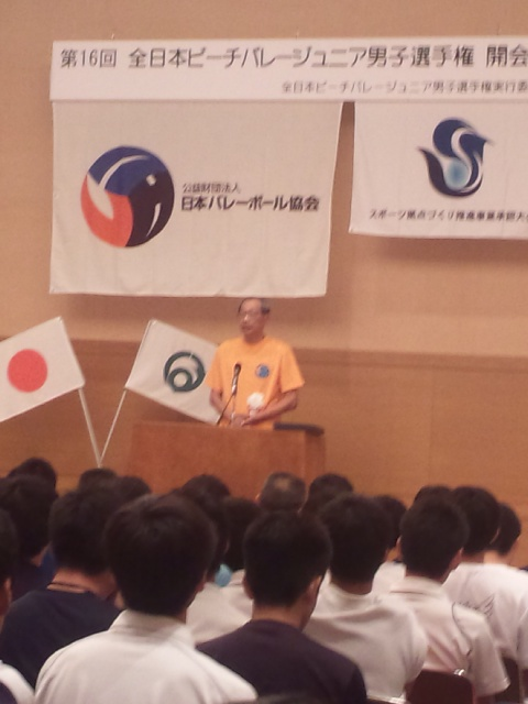 第16回全日本ビーチバレージュニア男子選手権、本日は、開会式