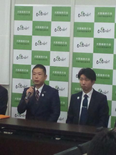 堺市長選挙へ 永藤府議、辞職・記者会見