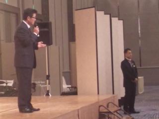 大橋一功議員の第百十代大阪府議会議長就任祝賀会