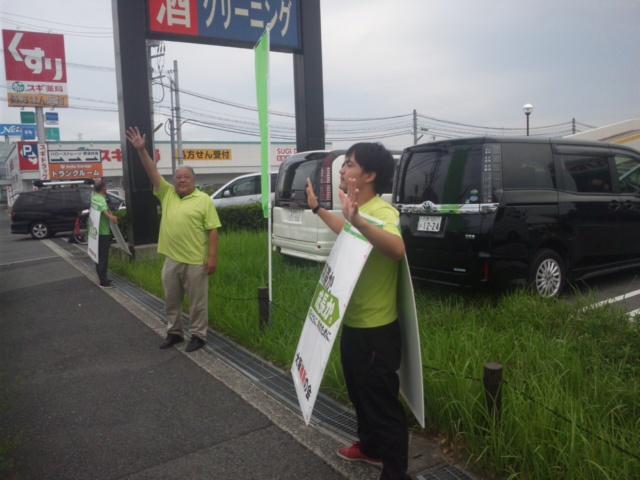 堺de選挙運動最終日!出来る事をやり尽くす!限界を越えるのは、今!