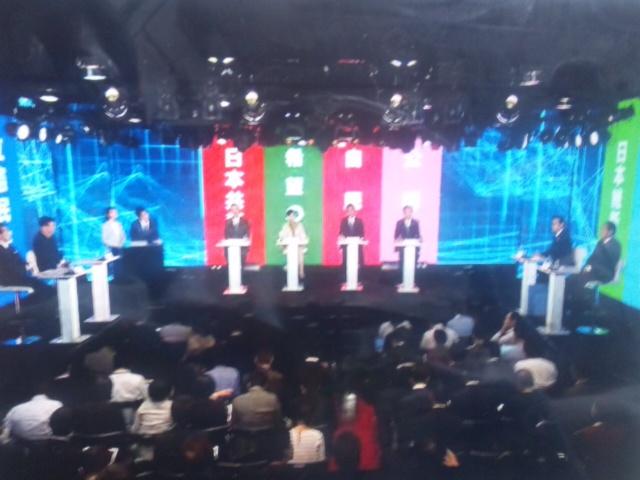ネット党首討論会