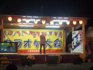 いやっ〜、ごっつい人ですやん! 大阪府最西端の集落・小島漁港にて、野外カラオケlive<br />  !