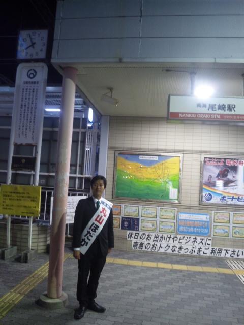 大阪19区・維新の会 衆院選2<br />  017 初日終了5分前は、阪南・尾崎駅夜だち!
