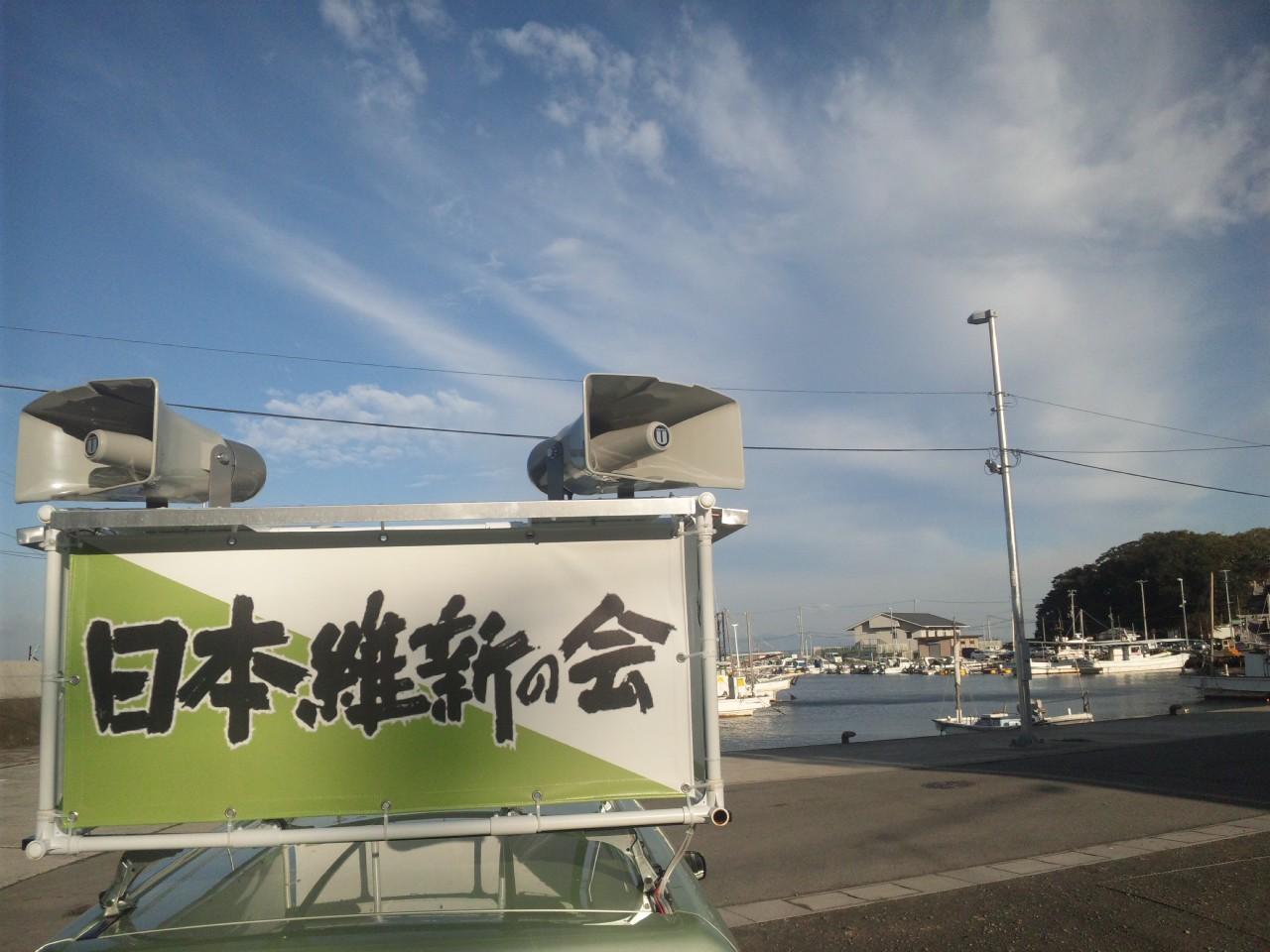 おはようごさいます!久しぶりの青空で〜す!朝イチ、大阪府最西端のまちからスタートです!【衆院選2017<br />  】
