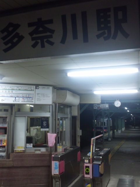 今宵は、大阪府最西端駅・多奈川駅です!【衆院選2017<br />  】