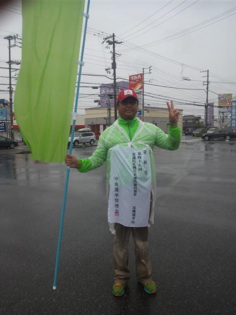 本日、衆院選2017<br />  最終日!雨の中、桃太郎!比例標記も、あります!