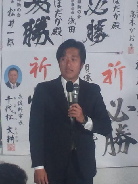 万歳!丸山ほだか!大阪19<br />  区【衆院選2017・万歳!】
