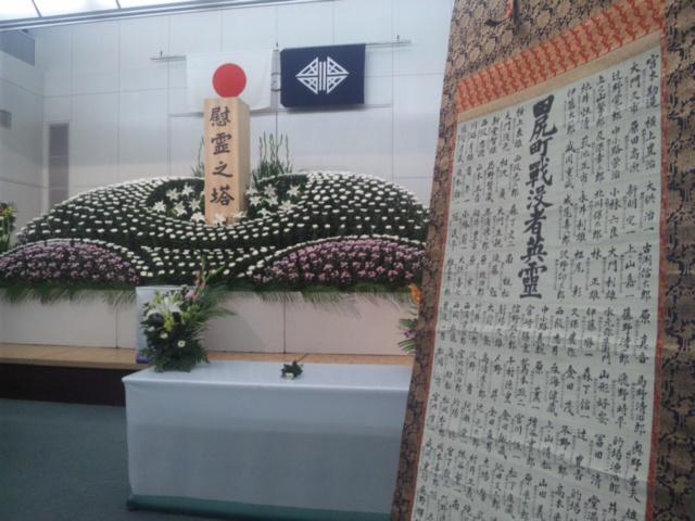 平成29年度 田尻町戦没者追悼式