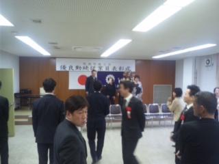 平成29年度優良勤続従業員表彰式典【阪南市商工会】