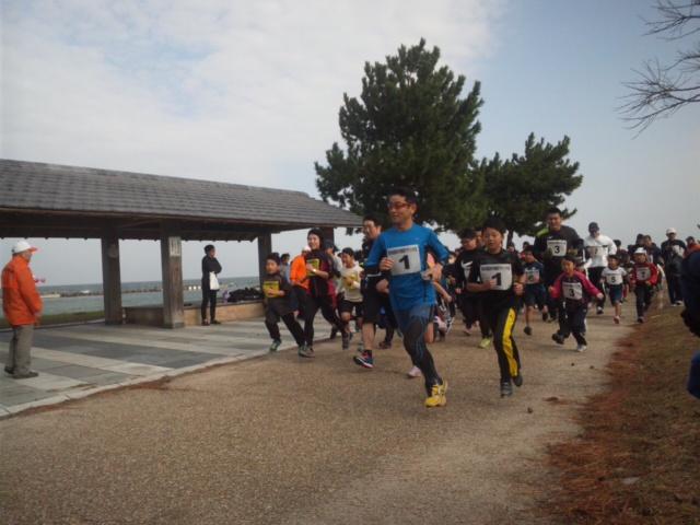 阪南市健康マラソン