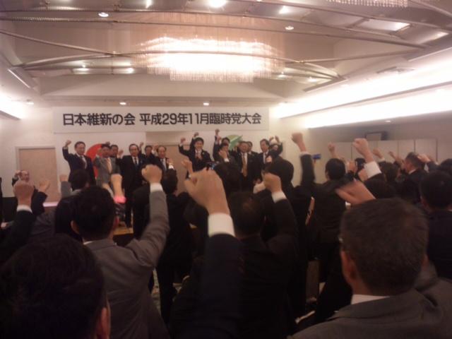 大阪都構想実現に向けて、ガンバロー!