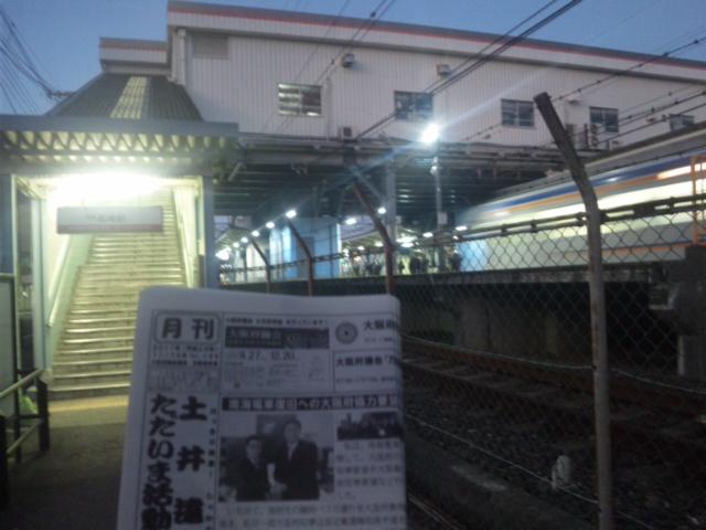 【朝立】本日は、尾崎駅です!