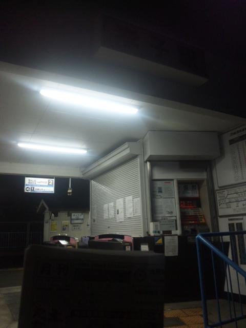 【朝立】11<br />  月最終日 今朝は、孝子駅です!