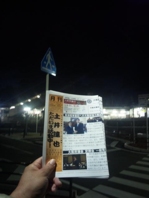 【朝立】今朝は、新家駅です!