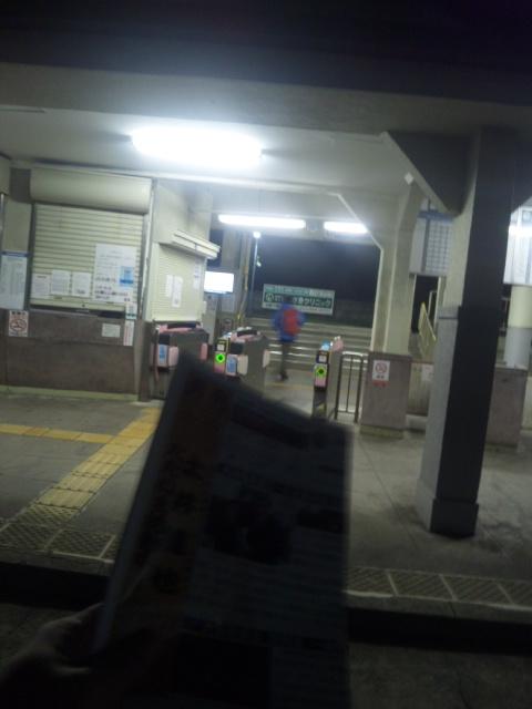 【朝立】この冬一番の冷え込み 今朝は、淡輪駅です!