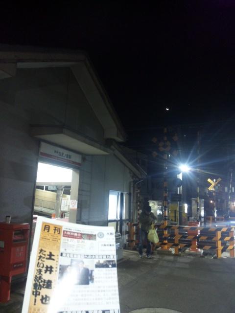 【朝立】今朝は、吉見ノ里駅です!