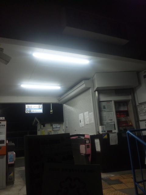 【冬至の朝立】今朝は、孝子駅です!