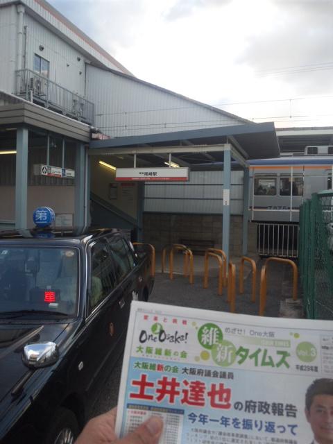 【朝立】今朝は、尾崎駅の海側です!
