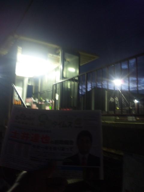【朝立】今朝は、岡田浦駅・和歌山側改札です!