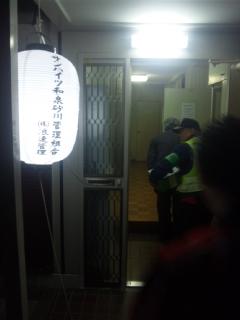 泉南市歳末夜警33ヶ所、陣中見舞い終了〜!